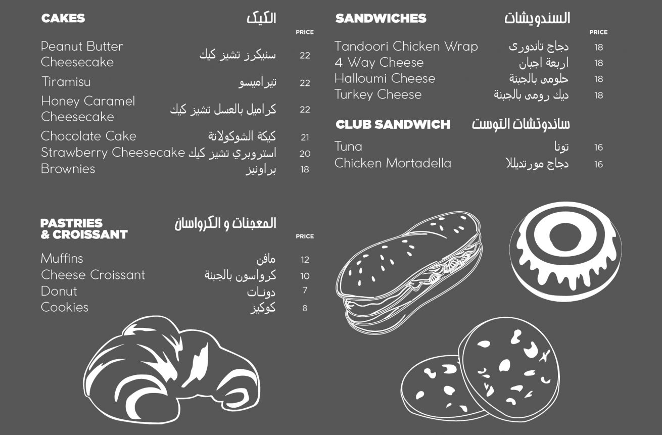 Coffee Day Menu (1)