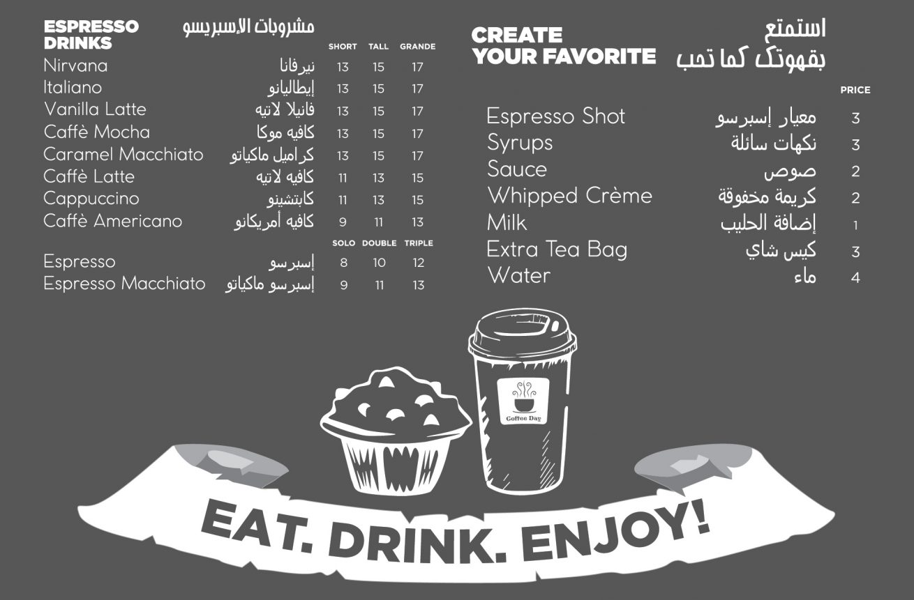 Coffee Day Menu (2)