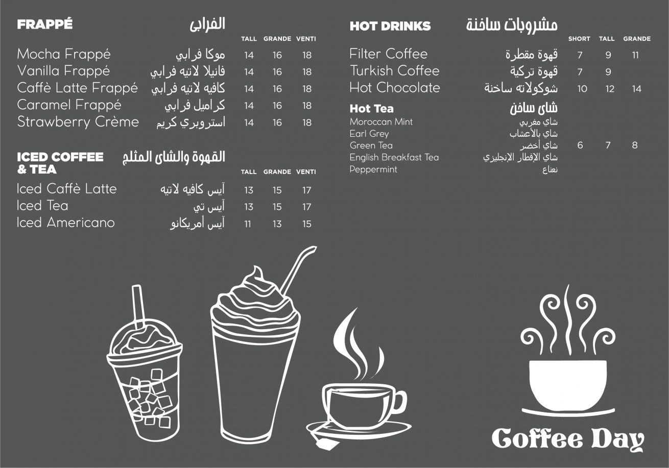 Coffee Day Menu Page 3